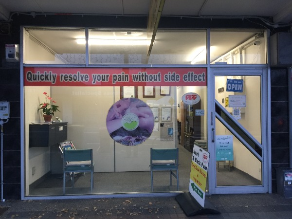 Papakura Acupuncture and Massage Clinic