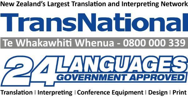 TransNational Translations
