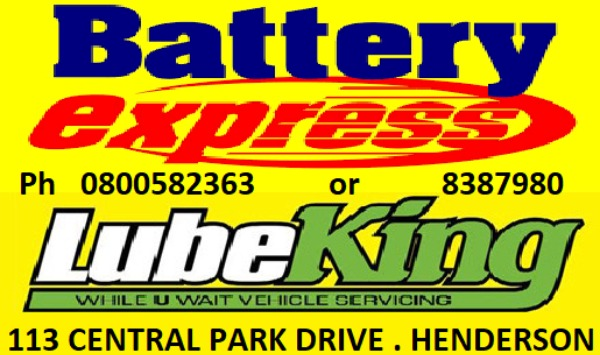 Lube King/ Battery Express